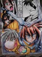 sur Papier canson 50X65cm:divers facettes du personnage TAIKOBO /mangas/